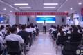 渭南市第二医院:举行中高层培训 助力医院未来发展