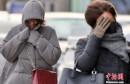 冷空气几乎席卷全国所有省份 陕西今将迎暴雪
