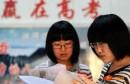去年陕西高校毕业生就业率89% 三个专业好就业