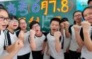 陕西省2018年普通高校招生工作实施办法出炉
