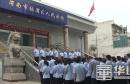 """临渭区人民法院开展""""全员执行会战周""""行动  向执行难宣战"""