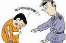 """大荔:交警执法男子""""撒泼""""  同伴救友谎报警情被罚"""