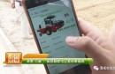 """渭南""""三夏"""":信息智能化让麦收更高效"""