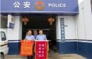 韩城侦破1起故意伤害案件 4人被依法刑事拘留