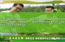 农业农村部:乡村发展呼唤高校毕业生建设服务