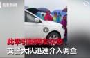 女司机用车头顶着孩子开路引发众怒