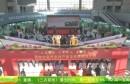 生态农业 果乡渭南 香飘长白 | 渭南名优农特产品吉林展销推介周活动开幕