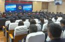 华阴市公安局召开公安工作会议