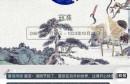 """临渭区官邸镇:网络祭扫,让清明节更""""清明"""""""
