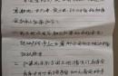 百姓问政‖关于蒲城县桥陵镇一村民租地补偿款未兑付的问题(已回复)