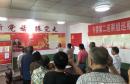 """韩城市西庄镇:西王村开展""""七个一""""活动纪念建党99周年"""