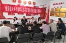 韩城市板桥镇:发挥人大职能 助力脱贫攻坚
