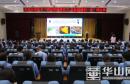 渭南市公安局举办第四季全市公安机关改革故事擂台赛