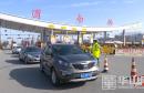 保通与严查并举? 渭南高交全力确保春节返程高速公路平安畅通?