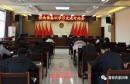临渭区桥南镇:开展研讨学习 提高春训质量