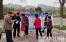 """华州公安网安大队开展""""4.15全民国家安全教育日""""网络安全宣传活动"""
