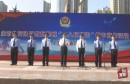 """渭南市公安队伍开展教育整顿""""向人民报告""""集中宣传活动"""