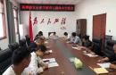 华州区高塘镇:心得体会汲力量  分享交流共奋进