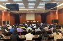 渭南市司法局召开队伍教育整顿第二环节小结暨第三环节部署会