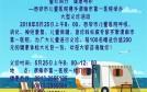 西安市儿童医院携手渭南市第一医院举行大型义诊活动