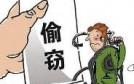 """渭南女子邀老朋友家中叙旧 岂料""""引狼入室"""""""