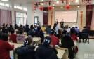 """富平县民政局举办第三届养老护理员""""技术比武""""大赛"""