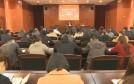 渭南市司法局:党组书记讲党课 坚定信念打造新时代司法行政铁军