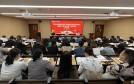 渭南市完善社区治理体系提升基层治理能力暨业务骨干培训班举行