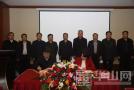 华旅集团与潼关县政府签订战略合作框架协议