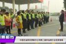 中国石油渭南分公司第二届非油推介会完美落幕