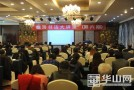 """著名书法家吴振锋在渭南开讲""""书法的审美标准"""""""