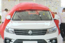 全新景逸X5 1.6L MT 创享型正式上市 售价8.39万元