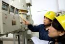 国网渭南供电公司召开迎峰度夏专题安全分析会