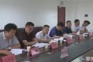 我市召开关于参展2018陕西体育博览会筹备推进会
