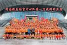 渭南微马举办体育中心中队百次例跑暨两周年庆活动