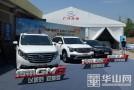 传祺GA8、GS8、GM8 驭享新豪华试驾品鉴会西安上演