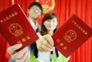 陕西省婚姻登记率连续三年递减 结婚成本高成主因
