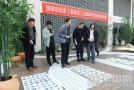 渭南市纪念《献血法》实施20周年书法展获奖名单揭晓