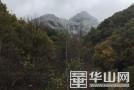 华州区迎来今秋第一场雪