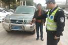 韩城交警连续查获三辆套牌车