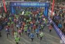 韩城市2018马拉松比赛举行 千名选手澽水河畔开跑