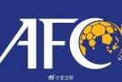 亞足聯官宣女足奧預賽由武漢移至南京進行 時間不變