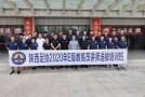 省足球协会2020年E级教练员培训班渭南开班