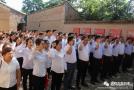 韩城市芝川镇:庆祝中国共产党成立九十九周年暨韩城市第一个党支部成立九十三周年