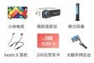 【福利】集神卡,送699元大牌降温神器,免费!