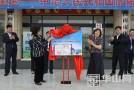 渭南体育系统举办中华人民共和国历届运动会邮票展览