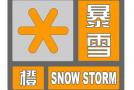 吹风雨雪天气  设施农业注意防范