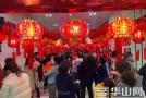 上元踏歌 猜灯谜 贴灯花 渭南市博物馆举办元宵节系列活动