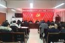 韩城市桑树坪镇:四抓四强四提升  强化作风助发展