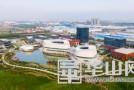 中国酵素城 大健康产业之城